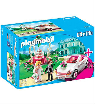 playmobil 6871 maries et cabriolet